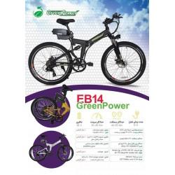 دوچرخه FB14