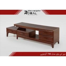 میز تی وی مدل 780