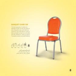 صندلی بنکوئیت