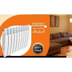 رادیاتور پره ای انرژیک