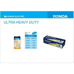 باتری 9 ولت هوی دیوتی شرینک روندا