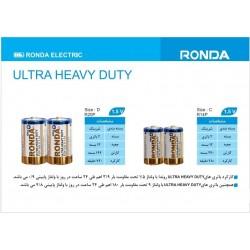 باتری R14P و R20P متوسط و بزرگ هوی دیوتی شرینک روندا