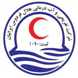 مجتمع تفریحی و آب درمانی هلال فردوس ایرانیان
