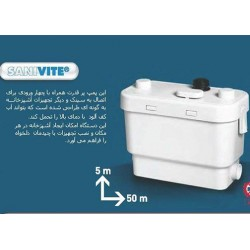 دستگاه انتقال فاضلاب SANIVITE