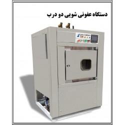 دستگاه عفونی شویی دو درب