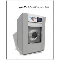 ماشین لباسشویی بدون نیاز به فونداسیون